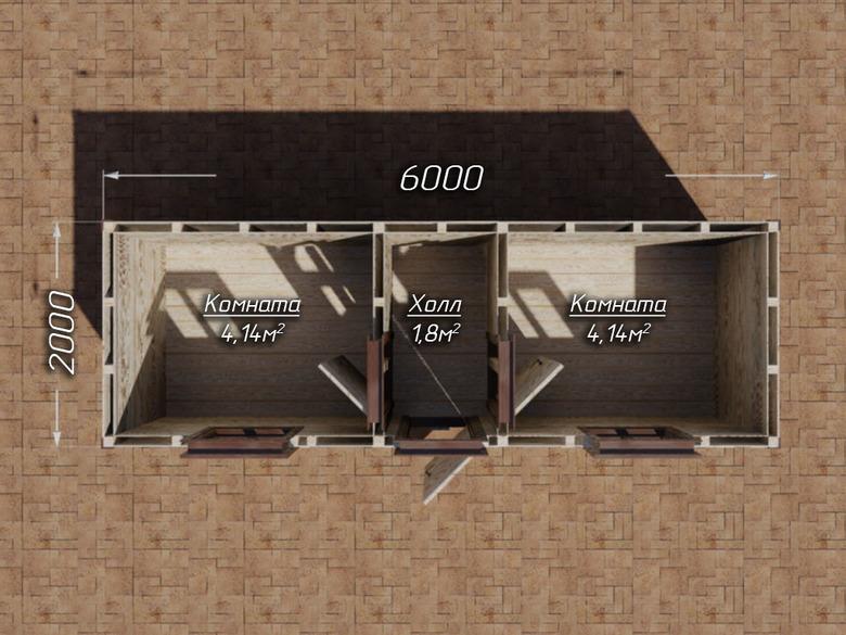 Хозблок кухня